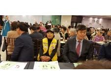 가자연세병원 북한이탈, 다문화, 사할린주민 '…